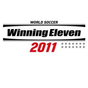 ウイニングイレブン / Pro Evolution Soccer (2011-)