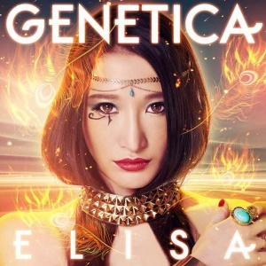 ELISA『ex:tella』