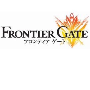Frontier Gate (2012)