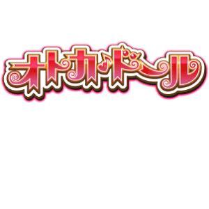 オトカ♥ドール / Otoca D'or (2015-)